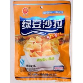 香辣绿豆沙拉 长仔 薯片
