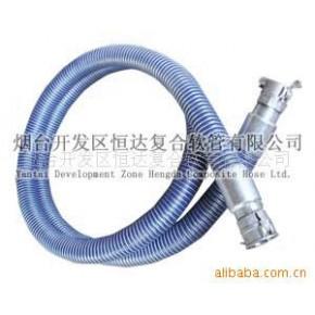 耐溶剂软管,输油软管,码头装卸专用软管