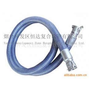 码头用输油软管、化工软管、液化气复合软管