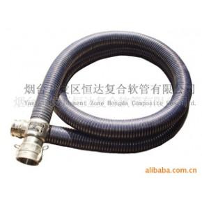 防静电输油软管 .(kg)