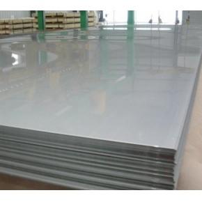 批发GH1015高温合金棒材 板材