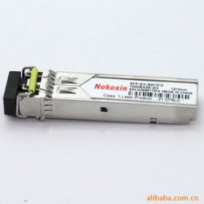 华为SFP-GE-LH70-SM1550 光模块