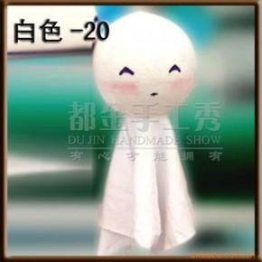 【都金手工秀】许愿祈福【晴天娃娃】10*26cm