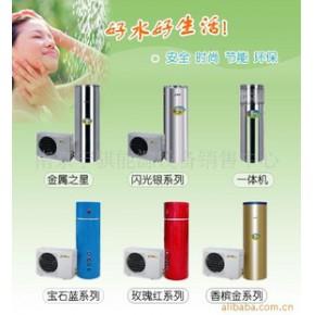 销售空气源热泵热水器 德能
