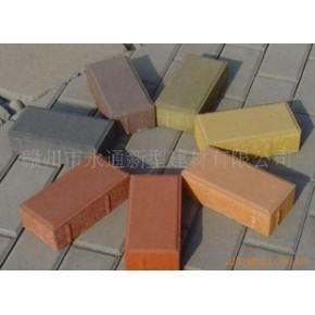 通体广场砖(通体吸水砖,荷兰砖)