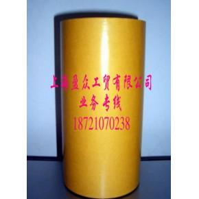 TESA德莎4972双面薄膜胶带(中国)总代理