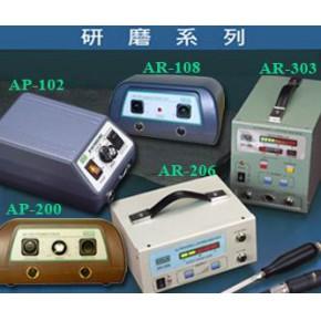 GOUS电动超声波研磨机AR108 AR206 AR20