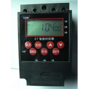 西安 宝鸡路灯时控仪 什么是时控器 厂家价格 艾贝斯时控器厂