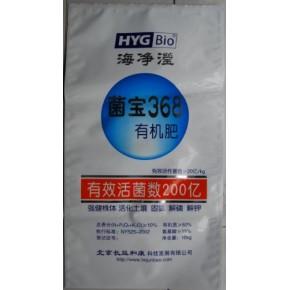 化肥包装袋、化肥包装袋批发、化肥包装袋供应商