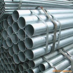 长沙镀锌管,湖南镀锌管,0731-83865669