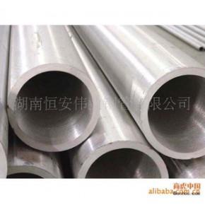 不锈钢无缝钢管-恒安伟业0731-83865669不锈钢无缝钢管