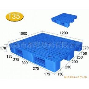 山东各种型号塑料托盘 塑料周转箱
