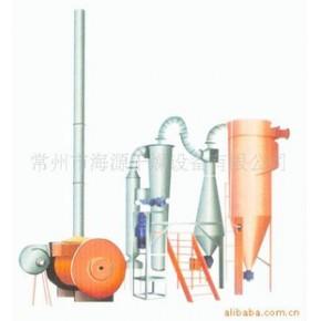 气流干燥机,干燥机,海源干燥,干燥设备