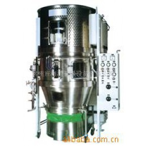 FL、FG型沸腾制粒机,制粒机,制粒干燥机,干燥机