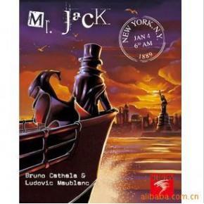 桌面游戏 开膛手杰克在纽约 开膛手杰克纽约大逃杀