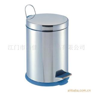 不锈钢垃圾桶(pedal bin)