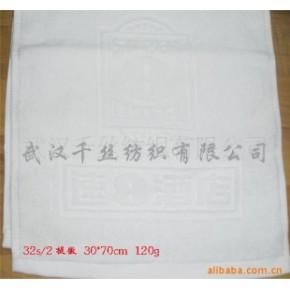 宾馆酒店床上用品,毛巾浴巾地巾方巾,客房用品