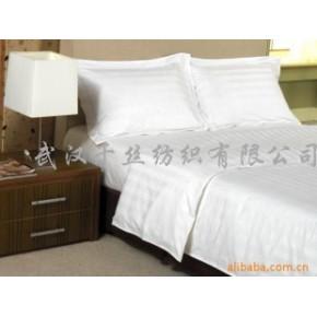 宾馆酒店床上用品,客房布草,客房床上用品等