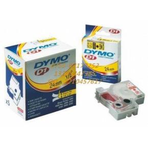 DYMO标签带标签纸达美贴纸原装色带