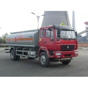 洛阳半挂运油车|洛阳散装水泥罐车|洛阳化工液体运输车|凌宇