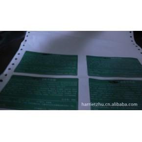 电脑连续打孔标签文件标识中英文标签