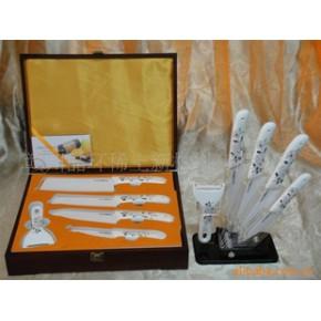 礼品装陶瓷刀-陶瓷柄强化瓷月季花木盒套装4件套