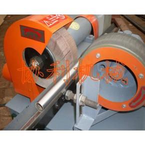 制造优质钢管抛光机 钢管抛光机厂家 0319-7581115