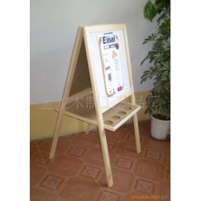 供销儿童多功能画板、磁性画板 FB008   七巧板画板