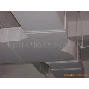 彩钢风管 1200(mm)