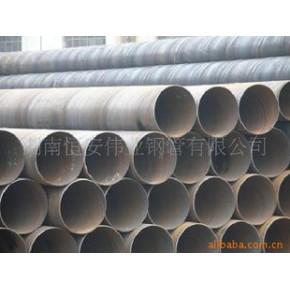 湖南大口径厚壁焊管0731-83865669湖南大口径厚壁焊管