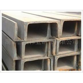 湖南槽钢,长沙槽钢0731-83865669湖南槽钢