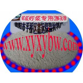 保温砂浆专用沸石粉