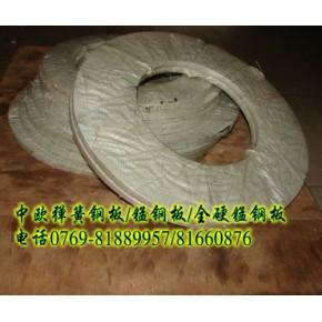 进口弹簧钢板材进口高硬度高耐磨弹簧钢价格