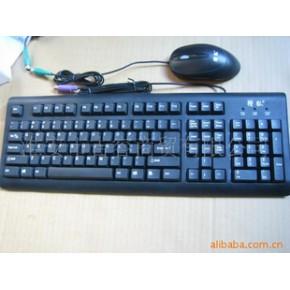 猎狐键盘鼠标游戏套装  是您游戏装备中的佳帮手.