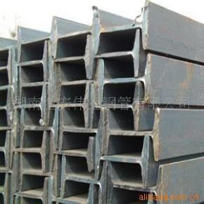 湖南工字钢,湖南矿用工字钢,湖南矿工钢0731-83865669