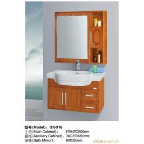 专业生产橡木浴室柜,可以订做哦~~~~~~~~~