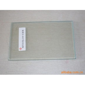 LOW-E玻璃 456(mm)