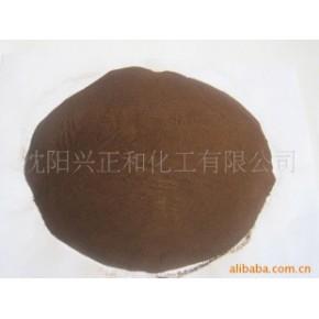 -木质素磺酸钠(木钠)-水煤浆添加剂