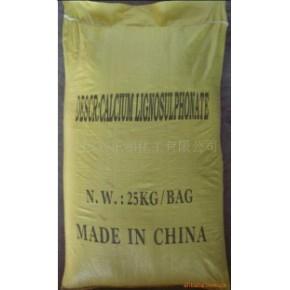 -木质素磺酸钙(建筑外加剂)