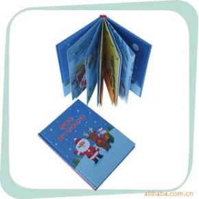 儿童精装卡书/立体卡书/POP卡书