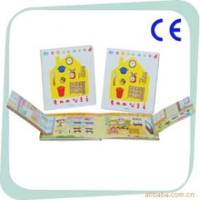 立体折叠卡书 23.5*21CM