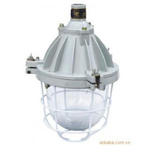 优价供应优质的符合GB3836-2000要求防爆灯