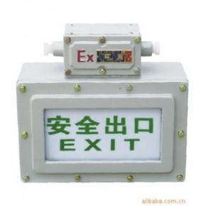 优质符合要求的防爆指示灯