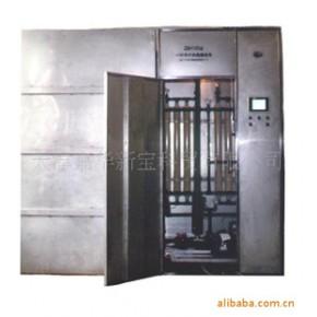 XYH25型高效洗浴中水回用水处理设备