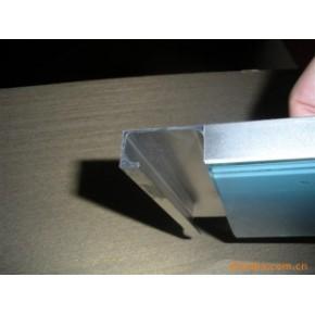 橱柜铝材 铝板材 钢化玻璃