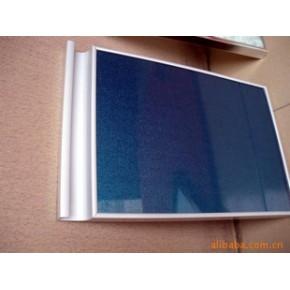 晶钢门板 铝板材 钢化玻璃