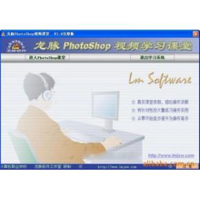 PhotoShop平面设计