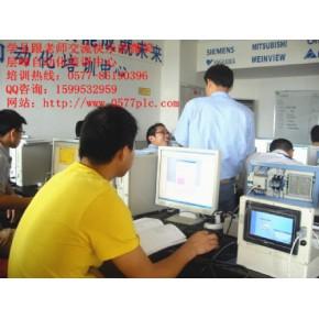 嘉兴三菱PLC编程培训,层峰PLC培训,随到随学,一对一