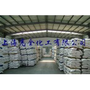 XY746环氧树脂活性稀释剂