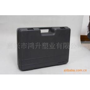 黑色塑料PE工具箱 PE